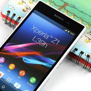 Temas para Sony Xperia Z1 gratis