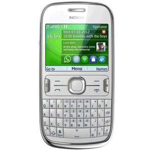 Falla al cambiar el ringtone de Whatsapp en Nokia Asha 302