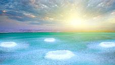 islas-de-sal-del-mar-muerto